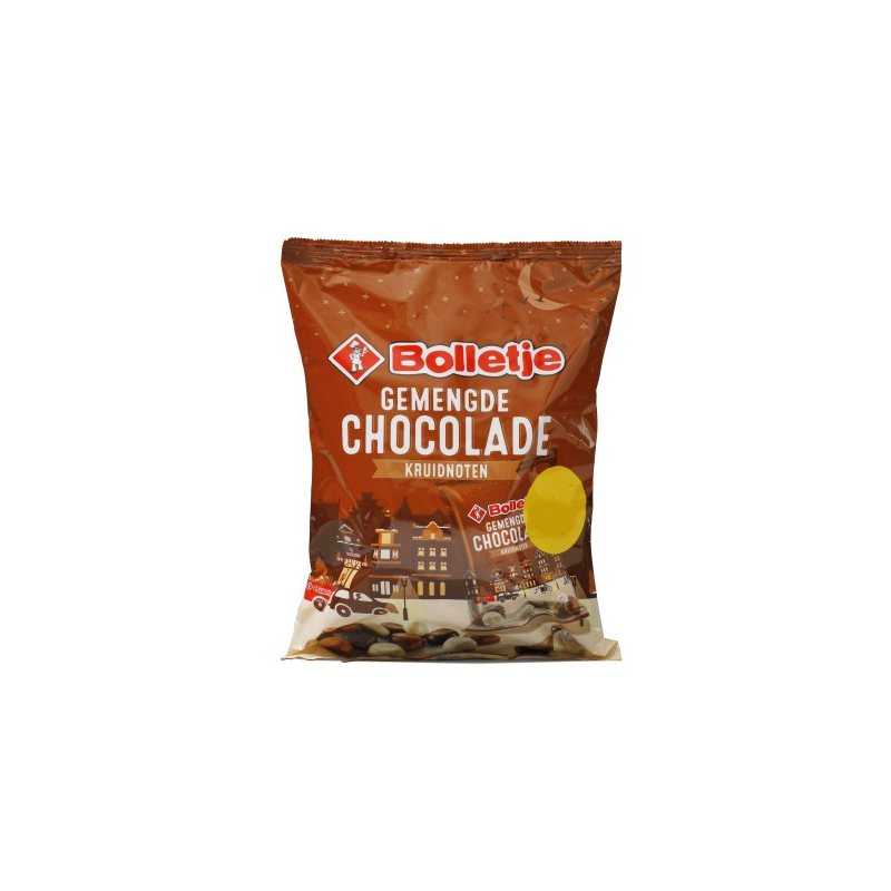 PEPERNOTEN WHITE CHOCOLATE COOKIES